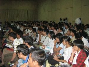 English: 2007 Myanmar Blog Day